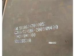 NM400易胜博登陆板